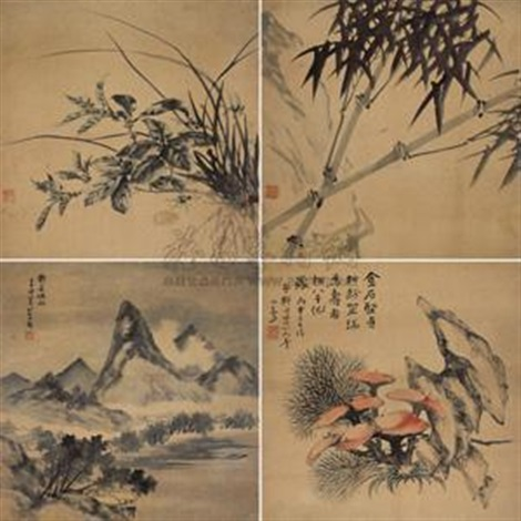 兰竹山水 (四幅) orchid and bamboo landscape set of 4 by song nian