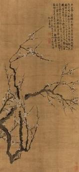 白梅 by wang shishen