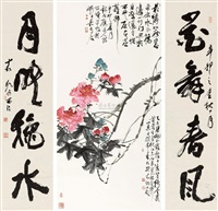 芙蓉花 (+ 2 others, smllr; 3 works) by jiang pin