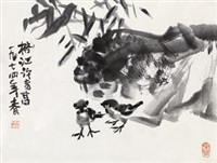 花鸟 (flowers and birds) by xu qigao