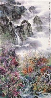 云山花泉 by xiao han