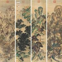 四景 四屏 绢本 by qian weicheng