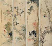 花鸟 (in 4 parts) by liu deliu