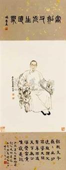 高剑父像 by li lingjia