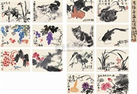 landscape and flowers (album w/14 works) by su hua and lin yong