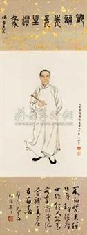 邓诵先像 by li lingjia