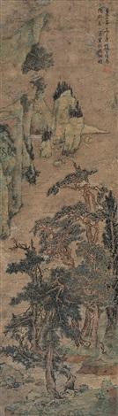 landscape by zhao zijun