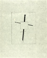 suprematistisches kreuz by kazimir malevich