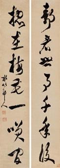 草书七言联 (couplet) by xu shichang
