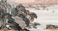 landscape by ji xuejin