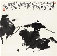 套马图 by jia haoyi