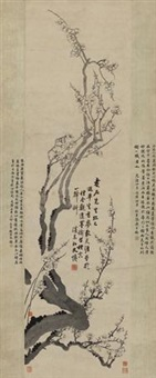 墨梅 (ink plum blossoms) by wang shishen