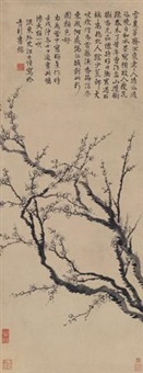 墨梅 (plum blossoms) by wang shishen
