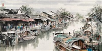 fishing village by xu quanqun
