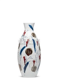 综合装饰瓶 (porcelain vase) by bai ming