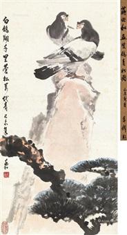双鸽青松图 by jiang zhaohe