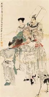 人物 by ren xia