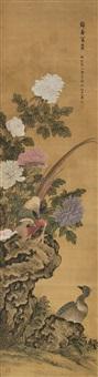 锦春富贵 (pheasant and peony) by liang ji
