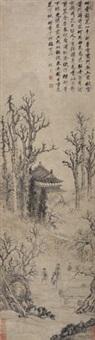 赏梅图 立轴 纸本 by shen zhou