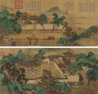 乡居图 (calligraphy) by guan huai