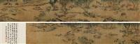 百牛图卷 (calligraphy) by jiang guandao