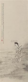 洛神图 (character) by qi suquan