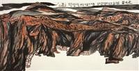 landscape by qi peng