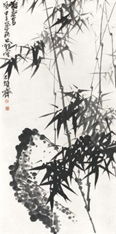 墨竹 (bamboo in ink) by liu changchao