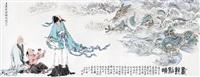 画龙点睛 (finishing touch of the dragon eye) by fan zeng