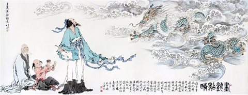 画龙点睛 finishing touch of the dragon eye by fan zeng