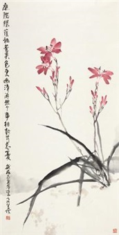 庭院绿茵 by liu wensheng