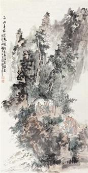 山清水秀易读书 by gu ping