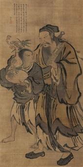 仙人图 (character) by xu baoguang