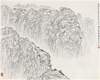 scenery of taihang mountain by liu yan