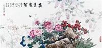 粉彩富贵花开瓷板 (porcelain plaque) by dai ronghua