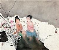 暗流 (undercurrent) by liu qinghe