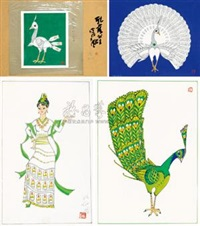 孔雀公主 (5 works,various sizes) by xu changming