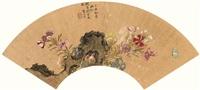 花蝶图 (the flower and the butterfly) by ling bizheng