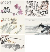 可惜无声 (album of 5) by various chinese artists