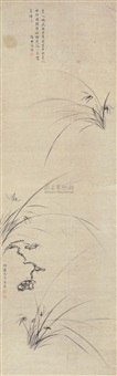 芝兰图 (orchid) by ma shouzhen