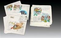 狼外婆讲民间故事:大冬瓜 (一百九十二幅) (192 works) by xu haiou, lu zhitian and luo yin