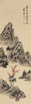 隐居深山图 by xu shichang