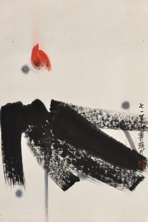 禅画 Zen Painting By Lui Shou Kwan On Artnet