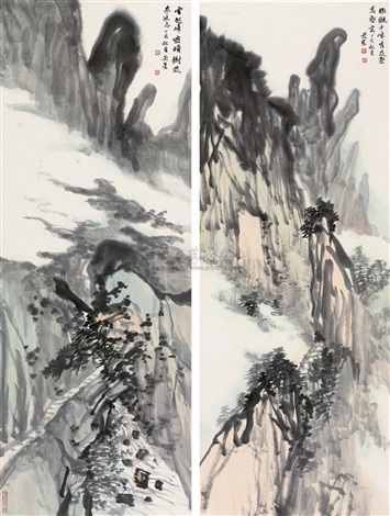 landscape another 2 works by xia tianxing