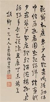 running script by chong qi