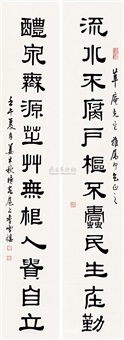 twelve-character official script (couplet) by jiang banqiu