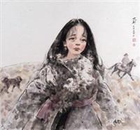 故乡的草原 (grassland of motherland) by ai xuan