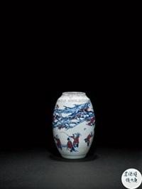 """青花釉里红""""婴戏图""""瓶 (porcelain vase) by xu qinggeng"""