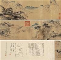 山水卷 (landscape) by emperor shunzhi