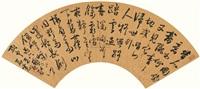 草书五言诗 (calligraphy in cursive script) by guo liang